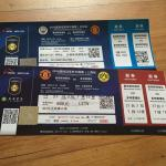 match tickets