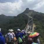 great wall crowds